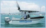 Airlie Beach Tour Listing gone-fishing